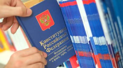 В Кремле оценили отношение россиян к поправкам в Конституцию