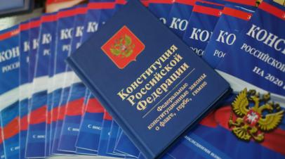 В избиркоме Подмосковья рассказали подробности голосования по поправкам к Конституции