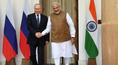Моди поздравил Путина с Днём России