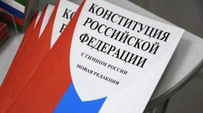Медведев проголосовал по поправкам к Конституции