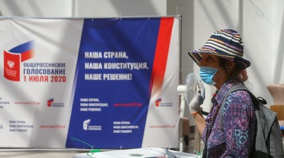 В Москве не зафиксировано нарушений при голосовании по поправкам