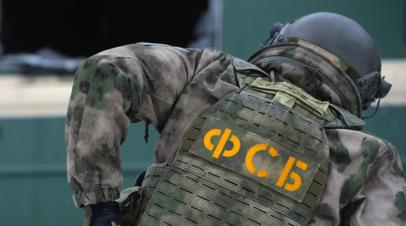 ФСБ показала видео задержания готовившего теракт во Владикавказе