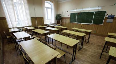 Заслуженный учитель России оценил необходимость гибридного подхода в новом учебном году