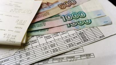 В Томской области рассказали о тарифах на услуги ЖКХ с 1 июля