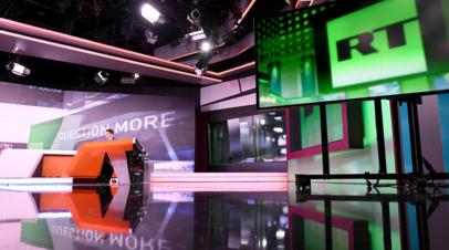 RT прокомментировал запрет Латвии на вещание семи телеканалов