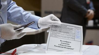Ещё в трёх регионах Дальнего Востока завершили голосование по поправкам
