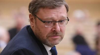 Косачёв прокомментировал голосование по поправкам к Конституции