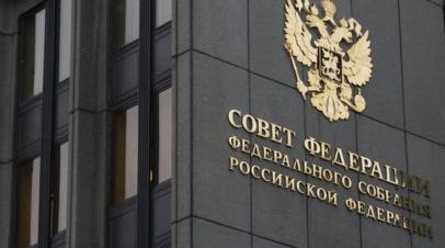 В Крыму оценили голосование по поправкам к Конституции