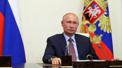 Путин поблагодарил россиян за голосование по поправкам к Конституции