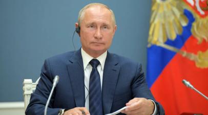 Путин прокомментировал итоги голосования по поправкам к Конституции