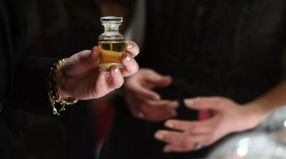 Из перечня маркируемых товаров в России убрали парфюмерные пробники