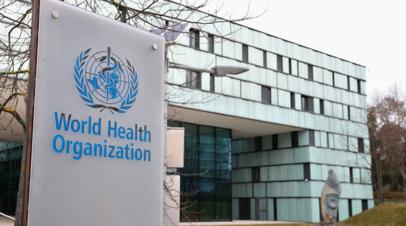 В ВОЗ дали прогноз по длительности пандемии коронавируса