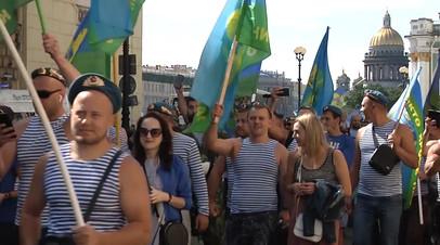 90 лет с момента основания: в России отметили День ВДВ