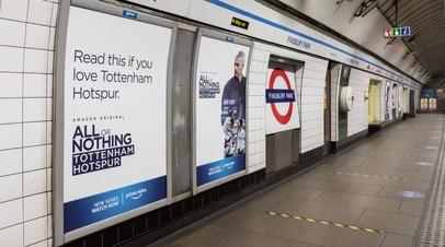 Успех фильма о «Тоттенхэме», подарок Роналду за £615 тыс. и слова Белоногофф о травле: околоспортивные события недели