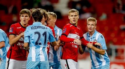 Соболев поддержал Кокорина, не забившего в матче Кубка России с «Родиной»