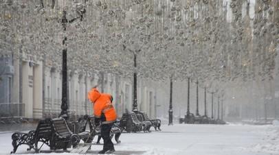 В конце ноября в Москву придёт зимняя погода