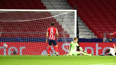 «Атлетико» упустил победу над «Баварией» в Лиге чемпионов