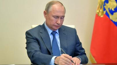Путин подписал закон о полномочиях кабмина в таможенном регулировании