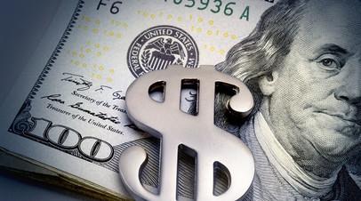 «Страховка от санкций»: доля доллара в расчётах за российский экспорт впервые опустилась ниже 50%