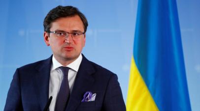 Николай Точицкий стал новым замглавы МИД Украины