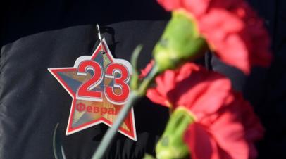 В Оренбургской области в День защитника Отечества пройдут массовые мероприятия