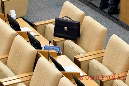 В Госдуме высказались против заочного голосования по поправкам к Конституции