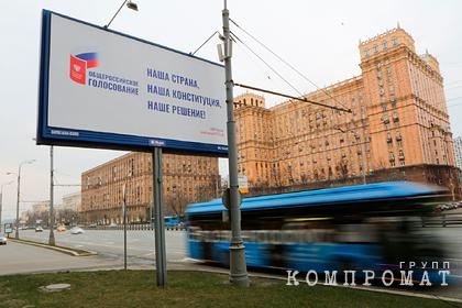 Названы возможные даты голосования по поправкам к Конституции России