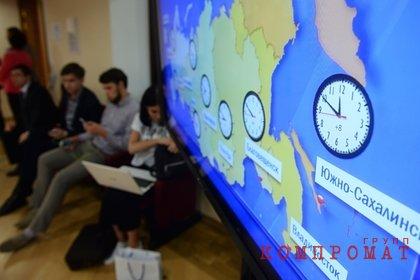 Матвиенко оценила возможности объединения ряда регионов России