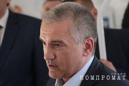 Аксенов объяснил отказ Украины от участия во встрече Совбеза ООН по Крыму