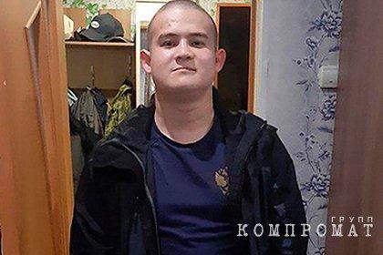 Прокуратура дала оценку вымогательству в деле устроившего бойню Шамсутдинова