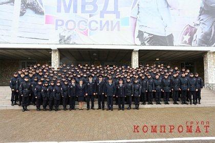 В институте МВД России нашли несуществующих профессоров