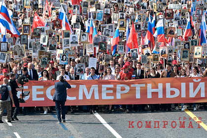 Путин назвал дату шествия «Бессмертного полка»