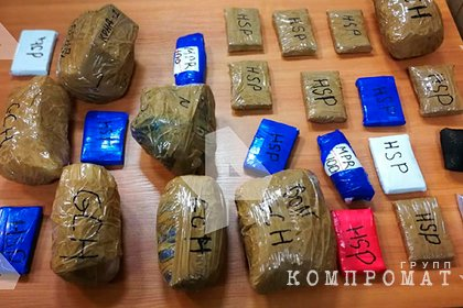 Российских полицейских поймали с героином в машине без номеров