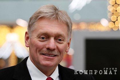 В Кремле ответили на вопрос о сроках голосования по поправкам к Конституции