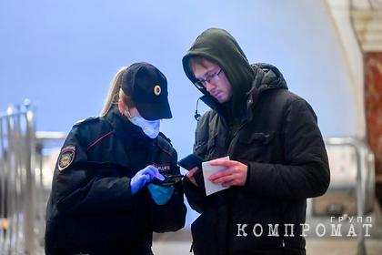 Рабочие пропуска в Москве автоматически продлят до 31 мая