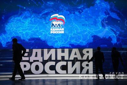 Большинство глав регионов выдвинутся на выборы осенью от «Единой России»