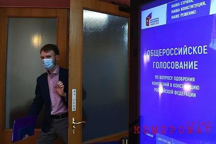 Путин проголосует по поправкам в Конституцию на избирательном участке