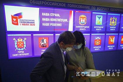 Памфилова заявила об отсутствии серьезных жалоб при голосовании по Конституции