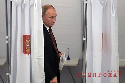 Песков раскрыл планы Путина на голосование по поправкам к Конституции