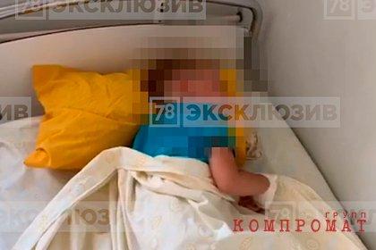 Две российские больницы отказались от напоровшегося на штырь глазом ребенка