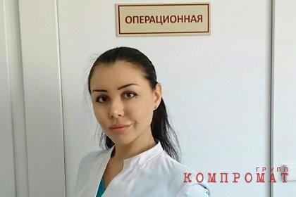 Раскрыто содержание последнего послания российской «Доктор Франкенштейн»