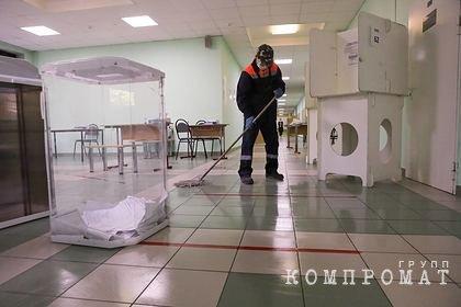 В Кремле оценили явку на голосовании по изменению Конституции