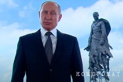 Путин подо Ржевом раскрыл суть голосования по поправкам к Конституции