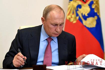 Путин подписал указ о голосовании по Конституции
