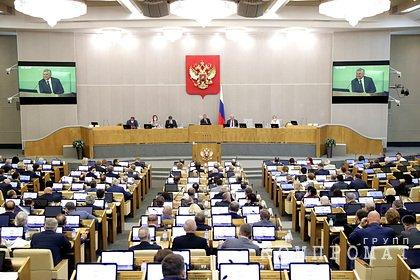 Госдума приняла в первом чтении поправки ЕР в Трудовой кодекс об удаленке
