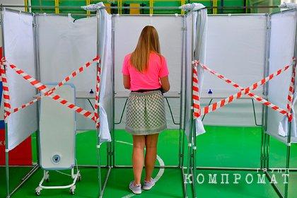 Путин подписал закон о многодневном голосовании на выборах