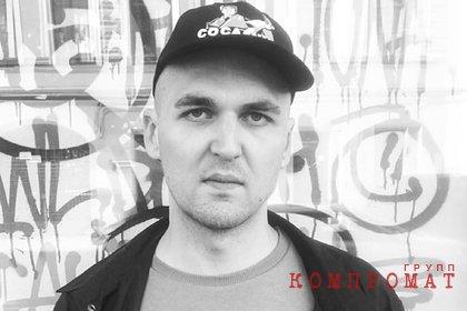 Вдове рэпера Энди Картрайта предъявили обвинение в убийстве