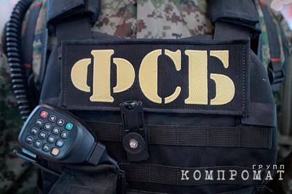 Путин запретил ФСБ распространять информацию о службе