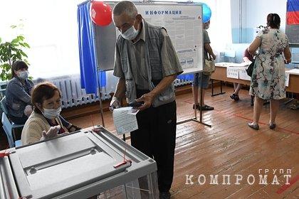 ЦИК запустила счетчик предварительных итогов голосования по Конституции