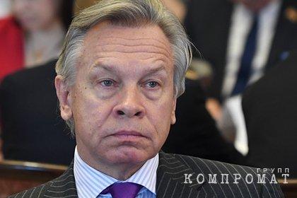 Пушков рассказал о вовлечении Белоруссии в игры против России